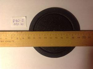 Изображение Подвес Р80-2 ППУ-10