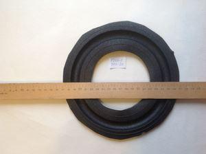Изображение Подвес 8 дюймов Р200-1 ППУ-20
